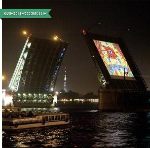 Выходные в городе: «Музей всего» в «Новой Голландии», день лонгборда и кинопоказ на Дворцовом мосту. Изображение № 4.