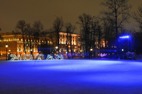 Хотите покататься на коньках, но не знаете куда пойти?. Изображение № 8.