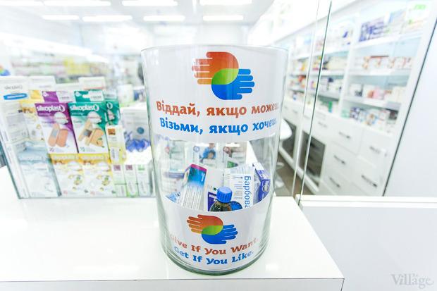 Эксперимент The Village: Работают ли в Киеве подвешенные услуги. Зображення № 18.