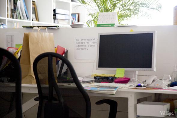 Офис недели: «Большой Город» и Slon.ru. Изображение № 34.