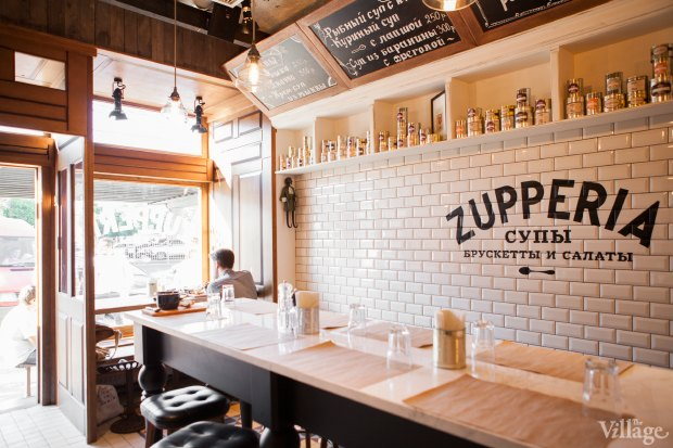 Новое место: Кафе Zupperia. Изображение № 8.