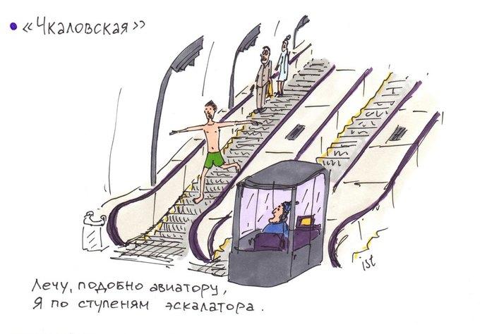 Иллюстратор изобразил ещё десять станций петербургского метро. Изображение № 9.
