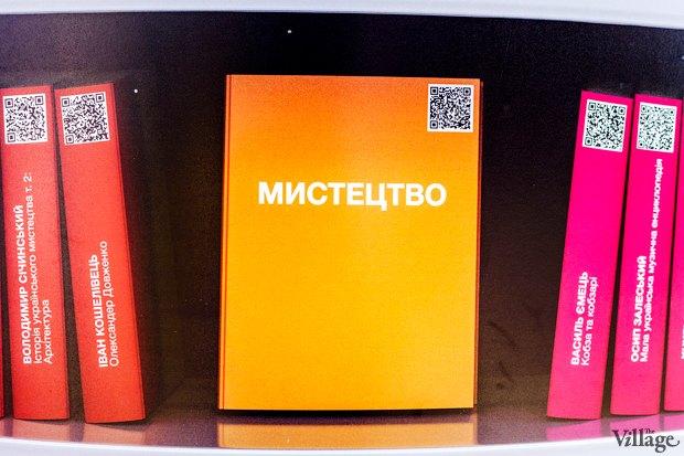 Закачаешься: Как работает мобильная библиотека на Крещатике. Зображення № 5.