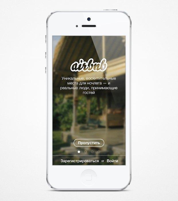 Airbnb перезапустили мобильное приложение. Изображение № 1.