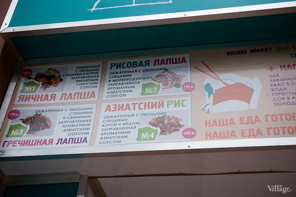 В Петербурге открылся новый фастфуд с лапшой. Изображение № 5.