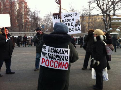 Онлайн-трансляция: Шествие и митинг «За честные выборы». Изображение № 13.