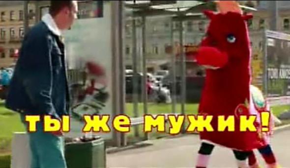 Лошадь убивает никотин: Антитабачная акция «Конь Долбак» в Москве. Изображение № 5.