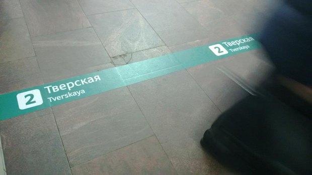 Департамент транспорта запустил опрос о напольной навигации в метро. Изображение № 4.