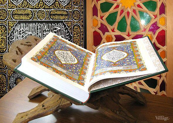 В Киеве открылась первая мечеть. Зображення № 6.