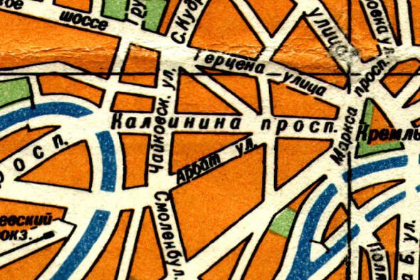 Проспект Калинина. Сейчас — Новый Арбат.. Изображение № 11.