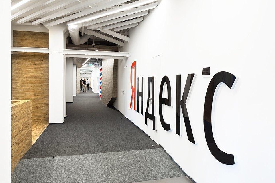 Новый этаж штаб-квартиры «Яндекса». Изображение № 11.