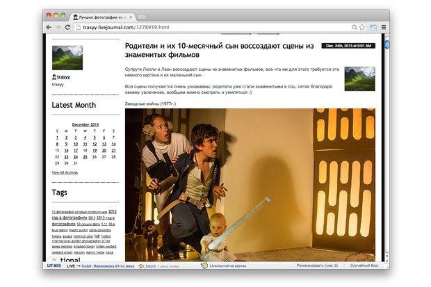 Ссылки дня: Мини-эпизод «Шерлока», история про бедного депутата и новое «Телевидение на коленке». Изображение № 2.