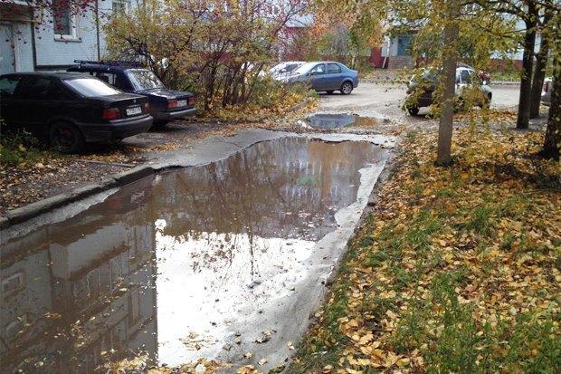 Как горожане борются с плохими дорогами России. Изображение № 7.