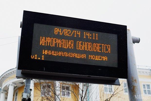 Фото дня: Онлайн-табло на московских остановках. Изображение № 3.