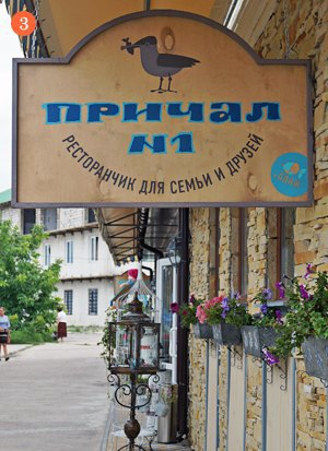 Выход в город: 3прогулочных маршрута по Одессе. Зображення № 46.