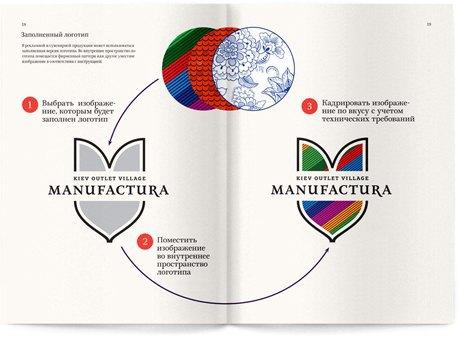 Студия Лебедева разработала фирменный стиль аутлета «Мануфактура». Изображение № 2.