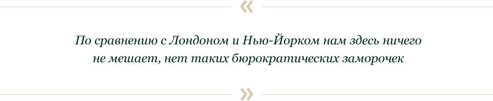 Алексей Зимин и Вадим Лапин: Что творится в гастрономии? . Изображение №69.