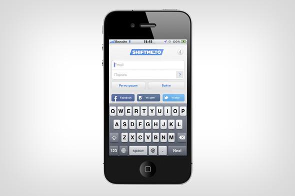 Вышло мобильное приложение для бронирования столиков в ресторане. Изображение №3.