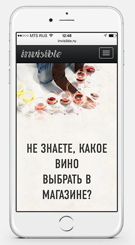 12 мобильных сервисов для пьющих. Изображение № 5.
