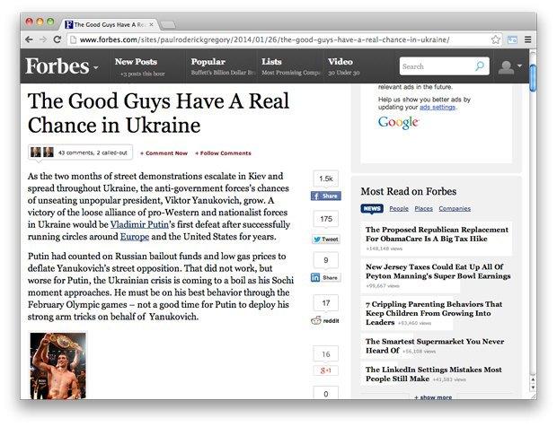 Взгляд со стороны: Западные СМИ — о событиях на Украине. Изображение № 15.