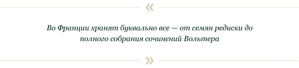 Ольга Свиблова и Юлия Шахновская: Что творится в музеях?. Изображение № 20.