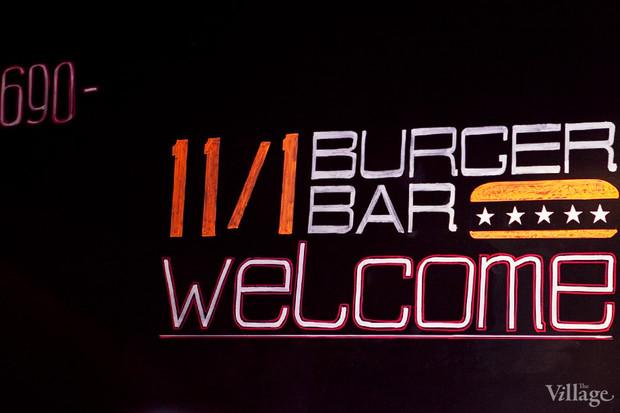 Новое место: Бургер-бар «11/1». Изображение № 10.