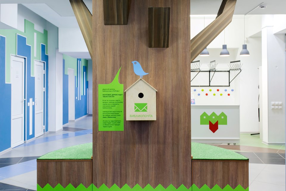 Как устроена детская библиотека нового типа. Изображение № 4.