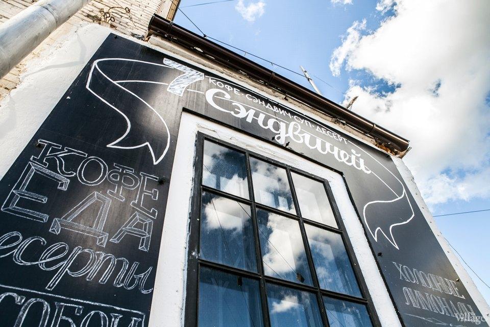 Еда на Artplay: 8 кафе иресторанов. Изображение № 34.