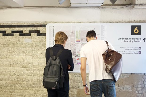 Пилотный проект пешеходной навигации в Москве, июль 2013. Изображение № 1.