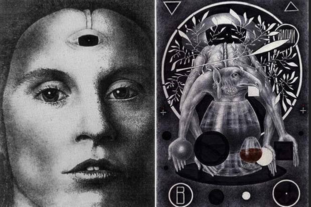 1.Дмитрий Пригов, работа из серии «Лики» 2. Дмитрий Пригов, работа из серии «Портреты». Изображение № 3.