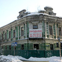 Минус один: В Киеве сносят очередной памятник истории и архитектуры. Изображение № 18.