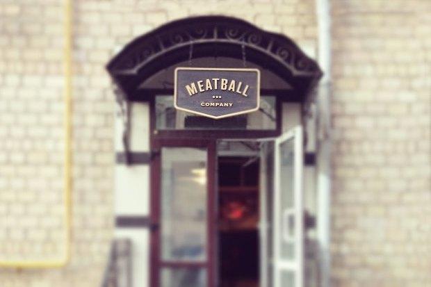 Открытия недели: Meatball Company, пекарня Roulette, флагманская «Кофемания», «Воккер» в парках. Изображение №3.