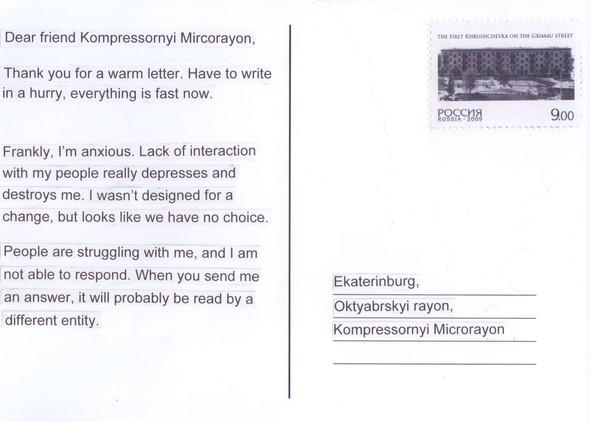 Ручная работа: Открытки микрорайонов Москвы. Изображение № 31.