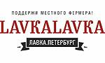 Народное хозяйство: 5 ферм, продукты которых можно купить в Петербурге. Изображение № 1.