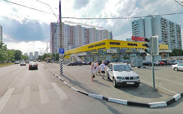 Для Москвы разработали новый дизайн уличной навигации. Изображение № 5.