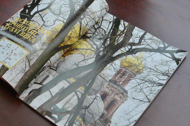 Журнал «Московское наследие» перевыпустили вновом дизайне. Изображение № 5.