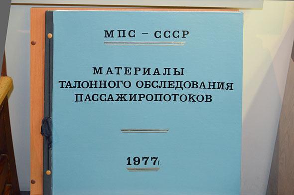 Фоторепортаж: Новые экскурсии по киевскому метро. Зображення № 6.