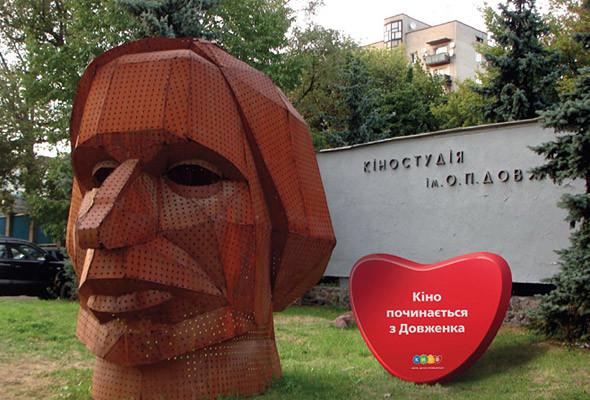 Определен победитель интернет-голосования за логотип Киева. Зображення № 15.