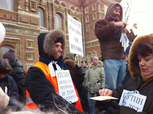 Онлайн-трансляция: Шествие и митинг «За честные выборы». Изображение № 14.