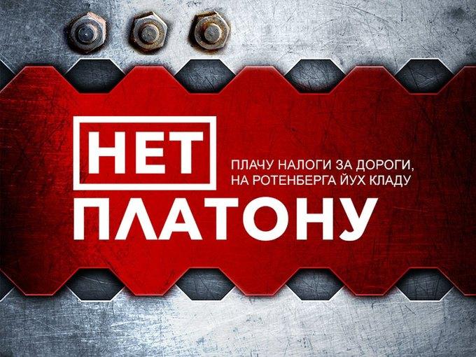 Проблемы «ВКонтакте», сговор Apple и Google и наклейки «АнтиПлатона». Изображение № 6.