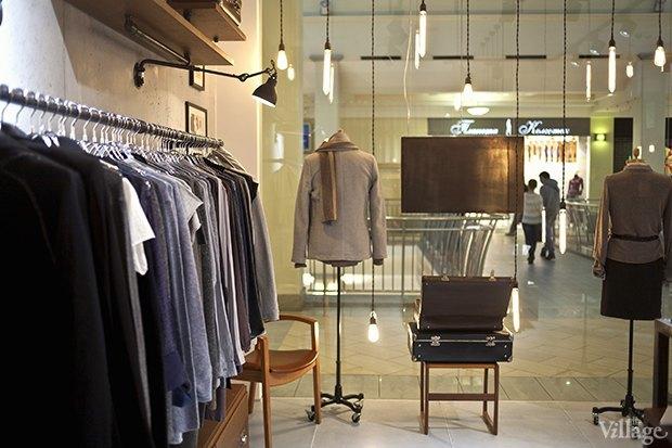 Новое место: Loft Design by... в «Атриуме». Изображение № 1.