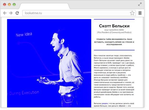Instagram БГ, фоторепортаж из Ингушетии и«Коллективный Навальный». Изображение № 2.