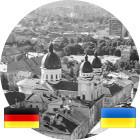 Своими глазами: Иностранцы — о Харькове, Донецке, Львове и Польше. Изображение №3.