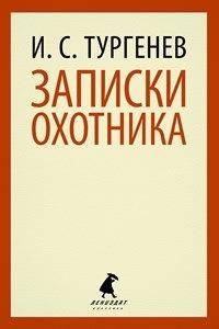 Обновлённый «Лениздат» выпустил серию с классикой по 100 рублей. Изображение № 12.
