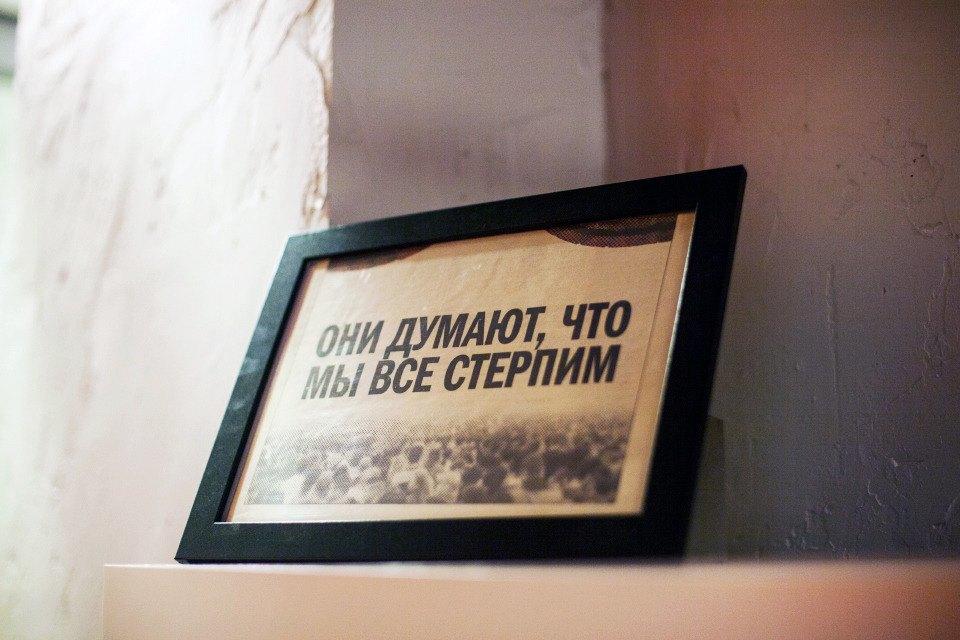 Офис недели (Москва): Catzwolf. Изображение № 7.