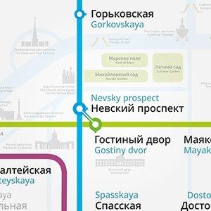 Карты на стол: 11 альтернативных схем петербургского метро. Изображение №7.