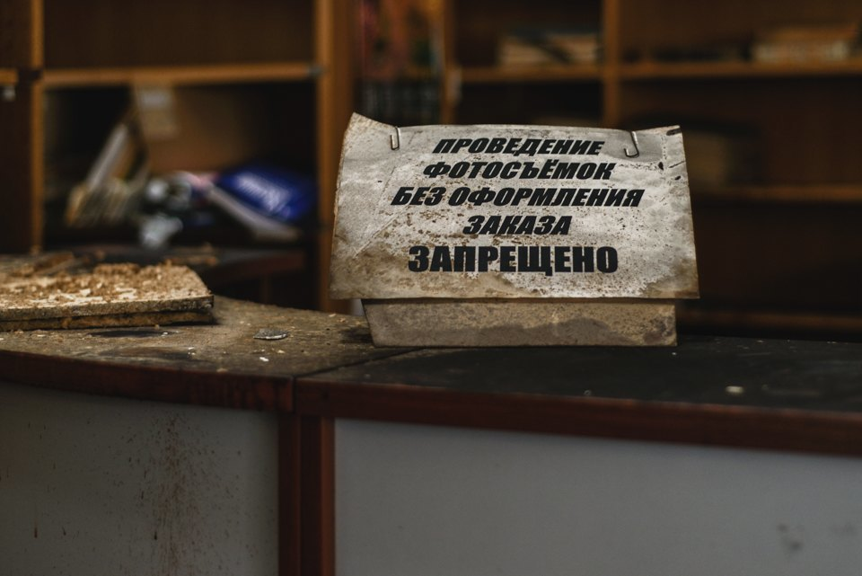Как выглядит библиотека ИНИОН РАН через 9дней после пожара. Изображение № 8.