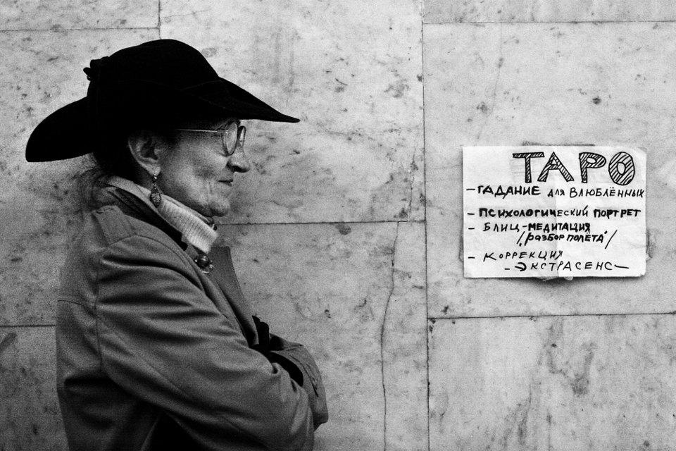 Камера наблюдения: Москва глазами Михаила Почуева. Изображение №31.