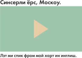 Итоги недели: Туризм в Москве. Изображение № 2.