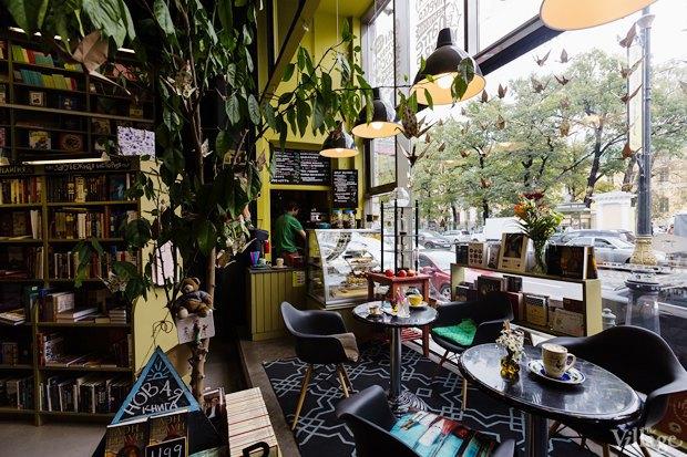 Новое место: Кофейня «Знакомьтесь, Джо». Изображение № 3.